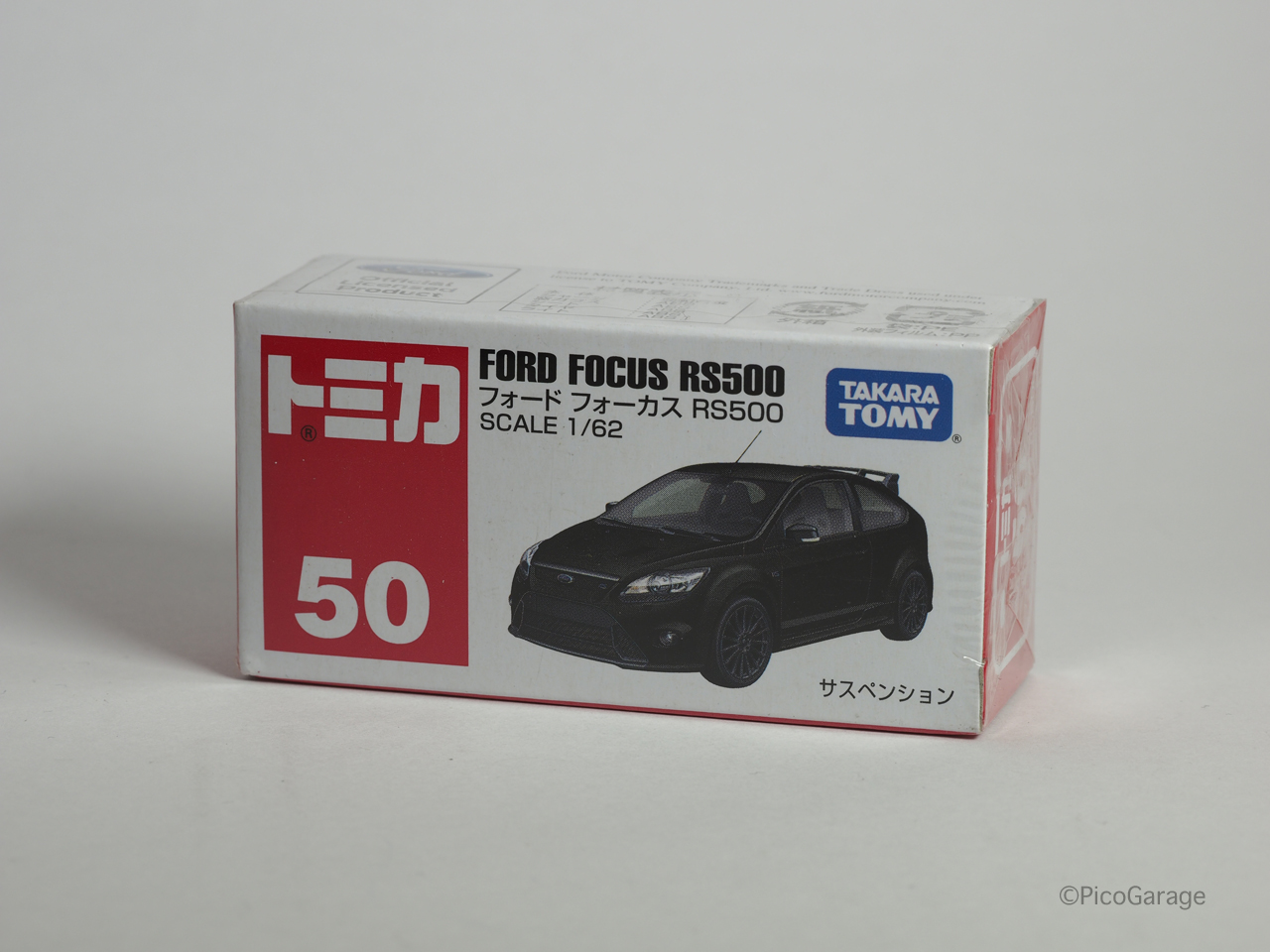 トミカ#50フォードフォーカスRS500