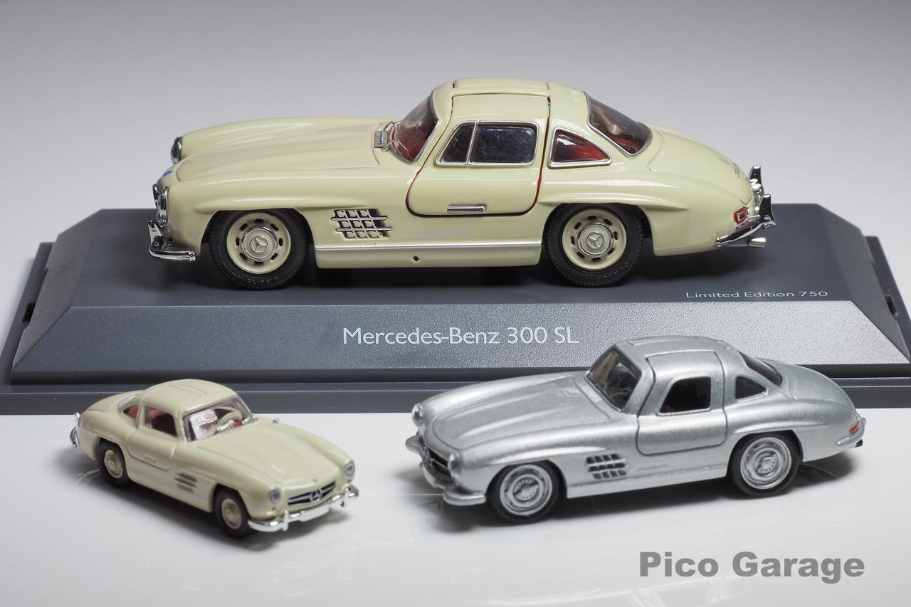シュコー1/43メルセデスベンツ300SL(ホワイト)3台セット